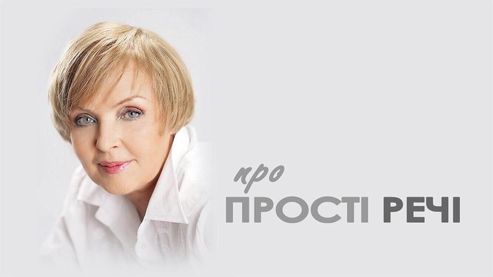 Куди піти у Києві на вікенд 2-4 серпня 2019