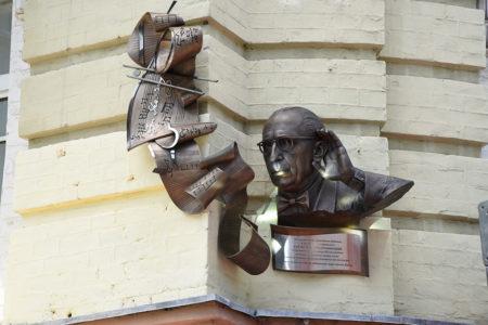 меморіал ставинський