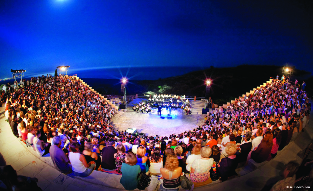 концерт у кіпрі