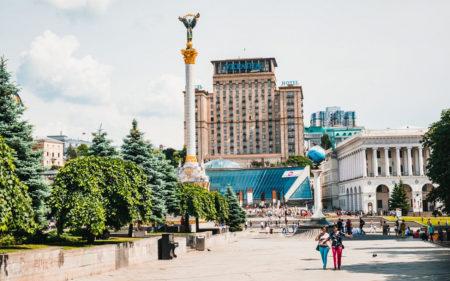 Куди піти в Києві на вихідні 13–14 липня 2019