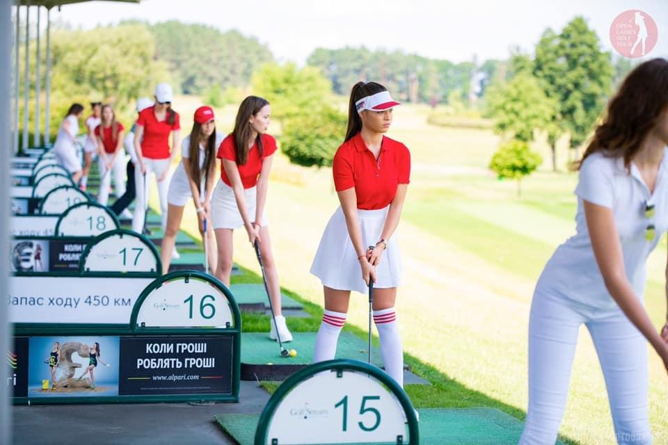 Свято жіночого гольфа