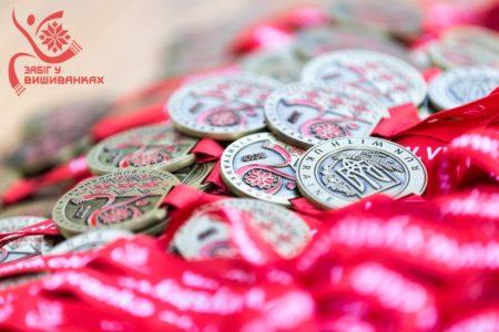 медальки за перемогу