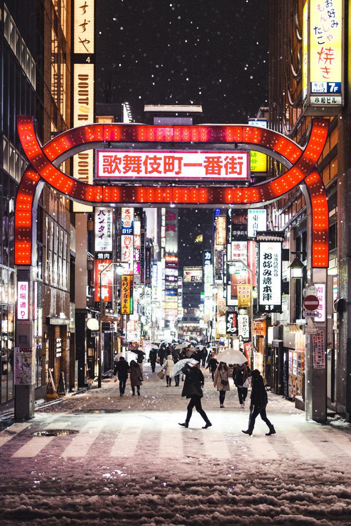 нічна японія