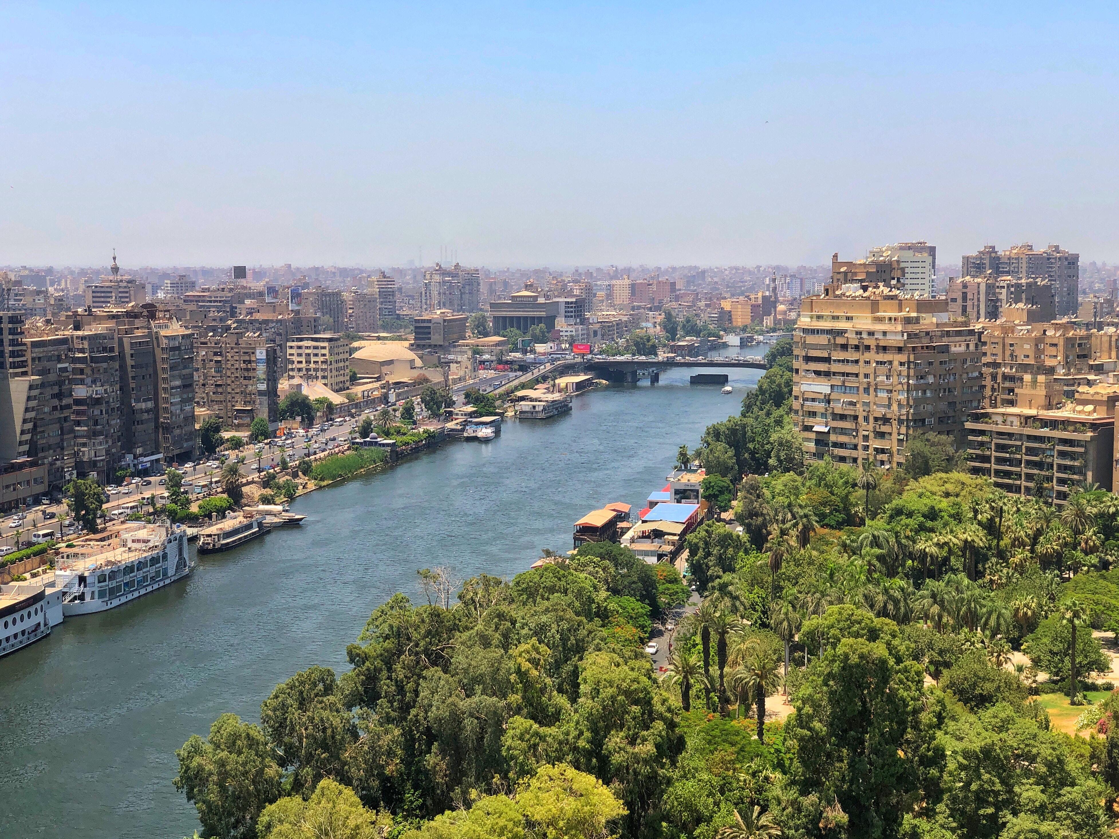 місто Каїр