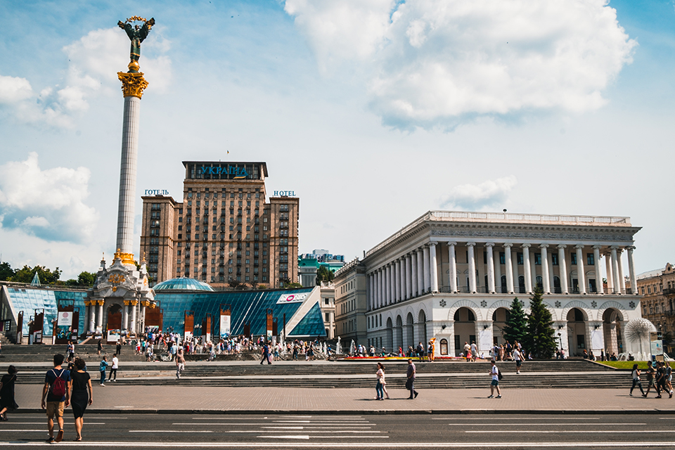 центр київа майдан незалежності