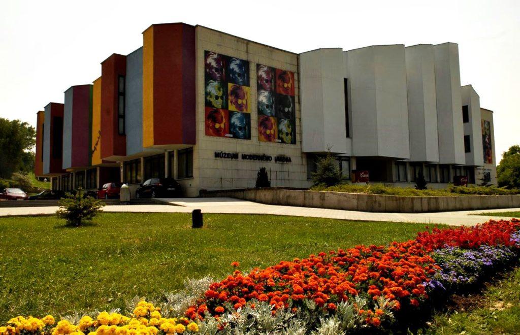 музей енді воргола