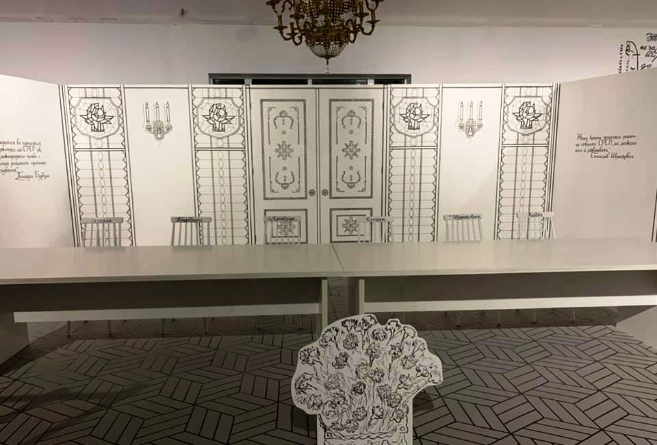 Квест-музей «Сила підпису» в Києві