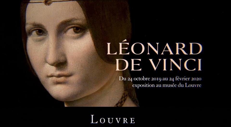постер выставки Леонардо да Винчи