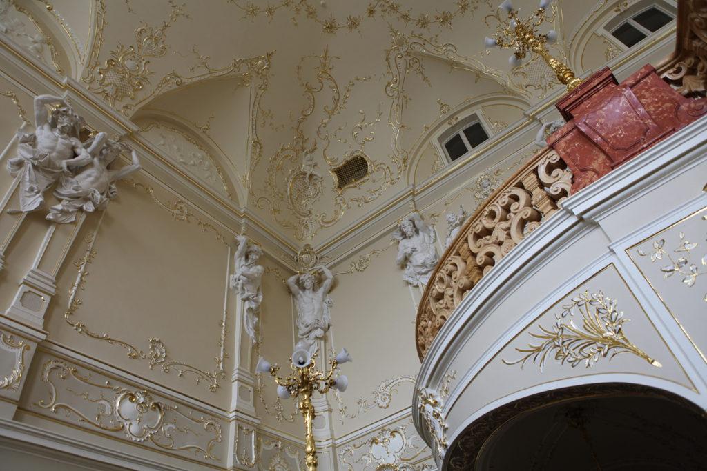 Національний театр опери та балету