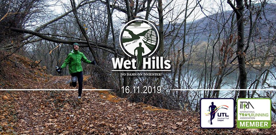 бегущий человек по лесу, логотип WetHills