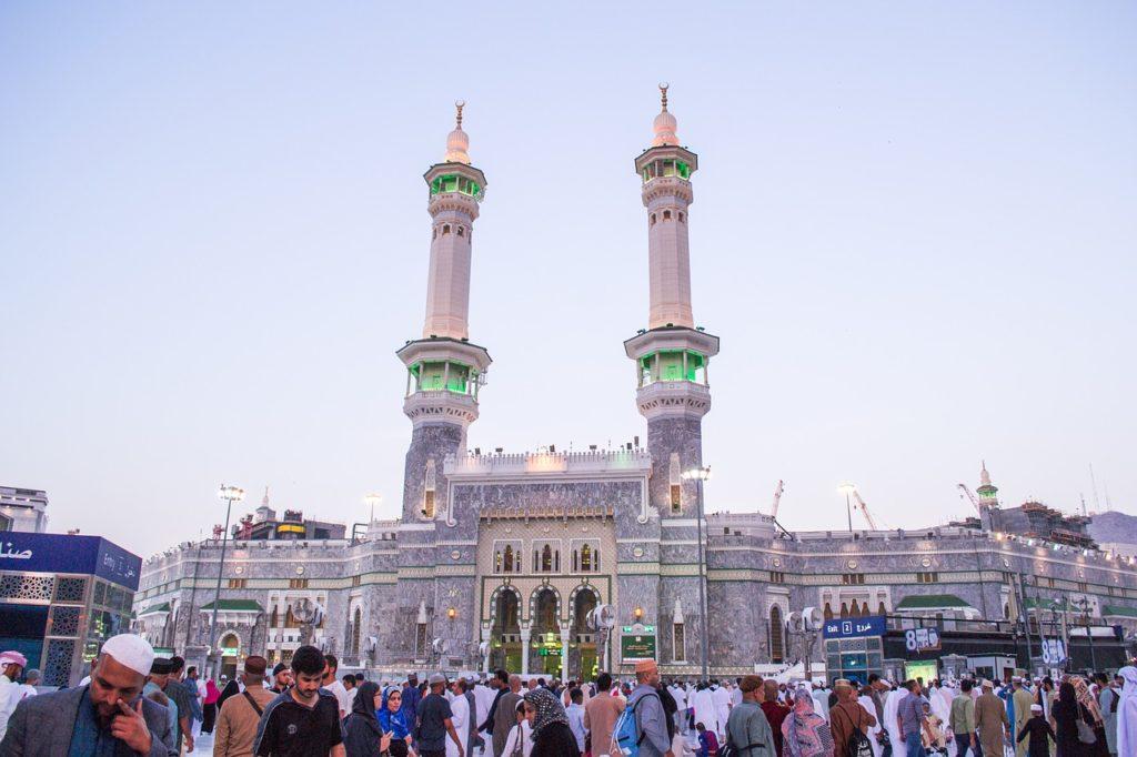 аль-харам