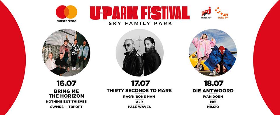 upark festival sky family park