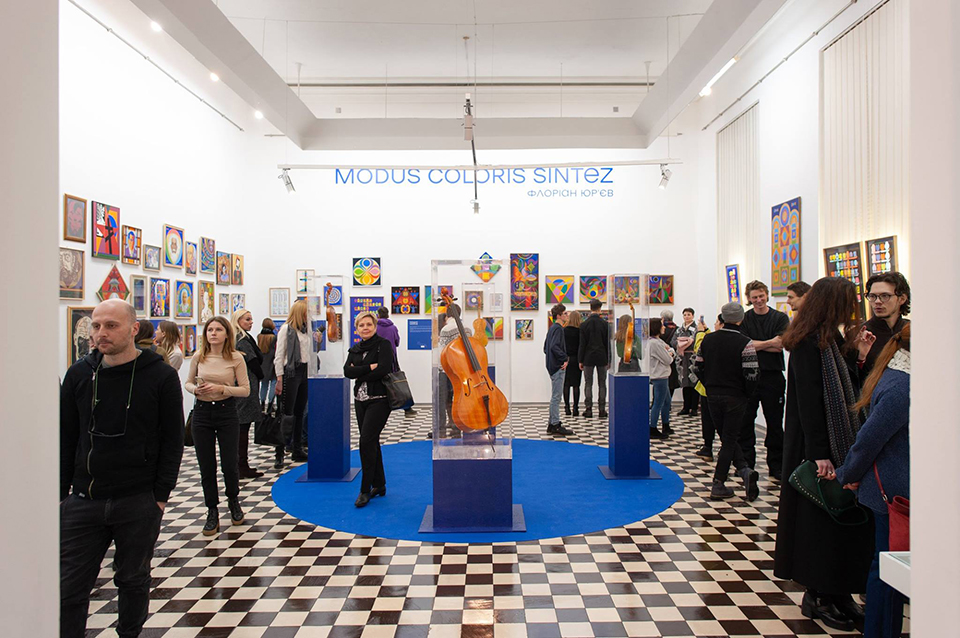 виставка мистецтво