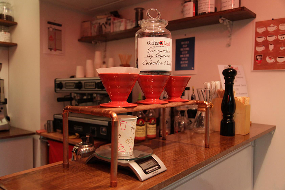 EspressoHolic кафе