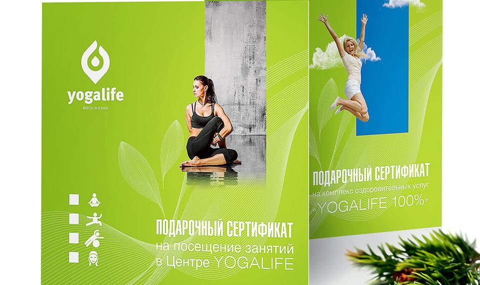 Подарунковий сертифікат «Йога: легкий старт!»