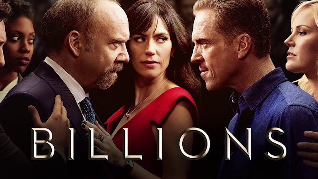 фільм мільярди