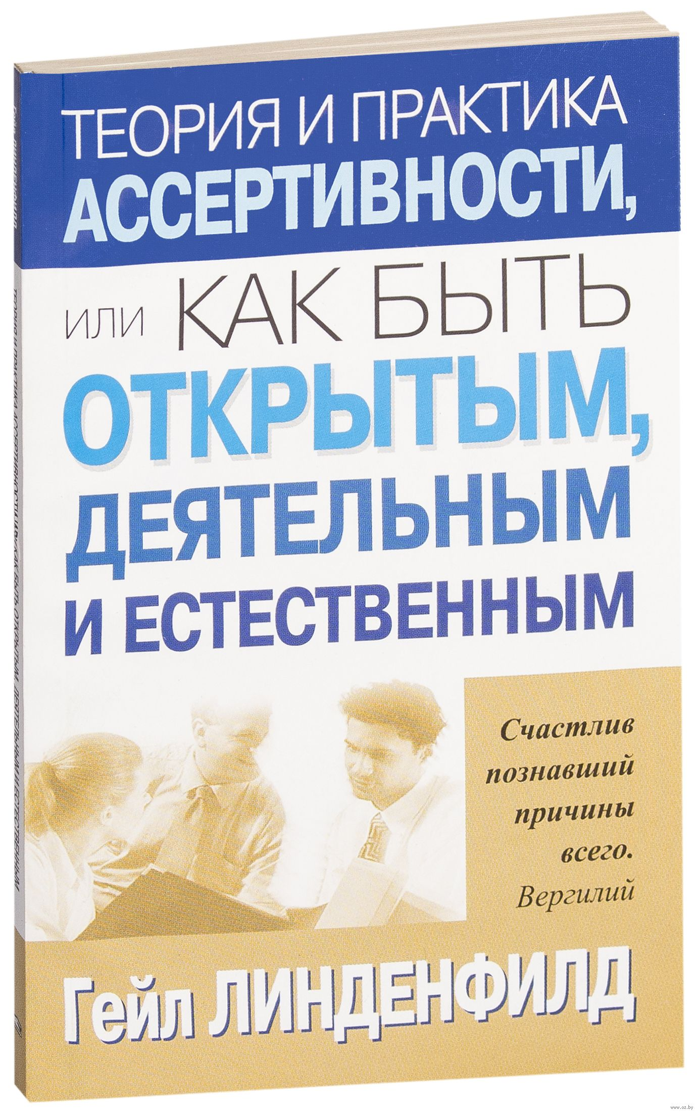 обкладинка книжки