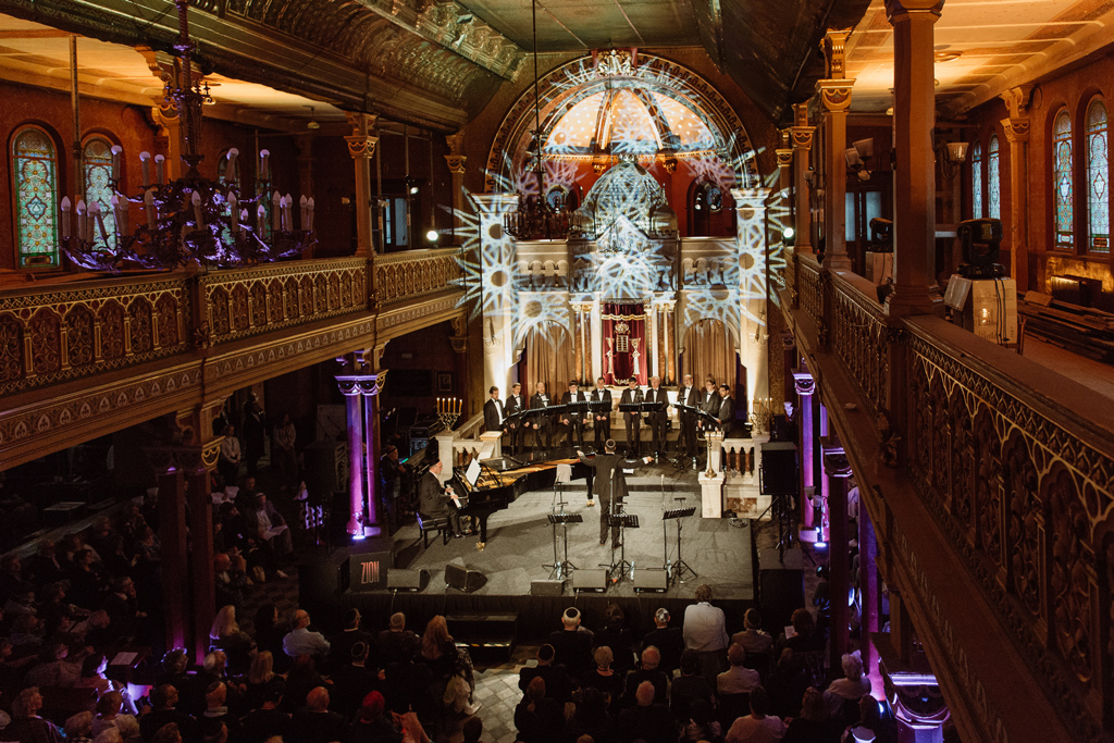 29-й Фестиваль єврейської культури
