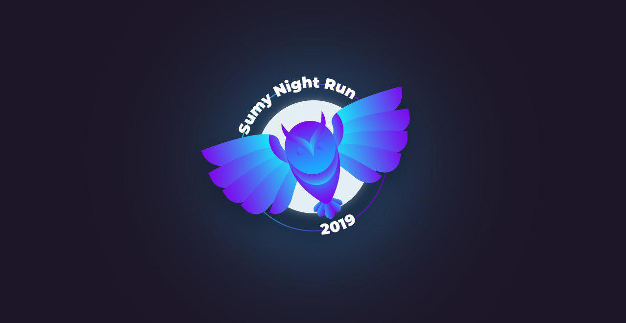 2nd Sumy Night Run 2019
