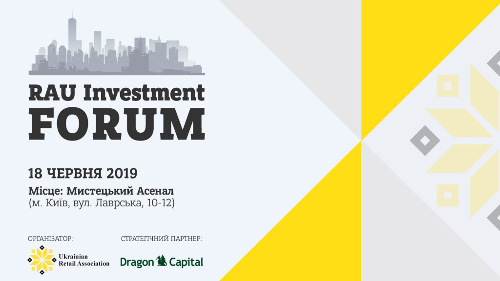RAU Investment Forum 2019