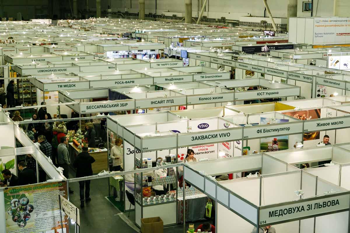 ECO-Expo, МВЦ, Київ