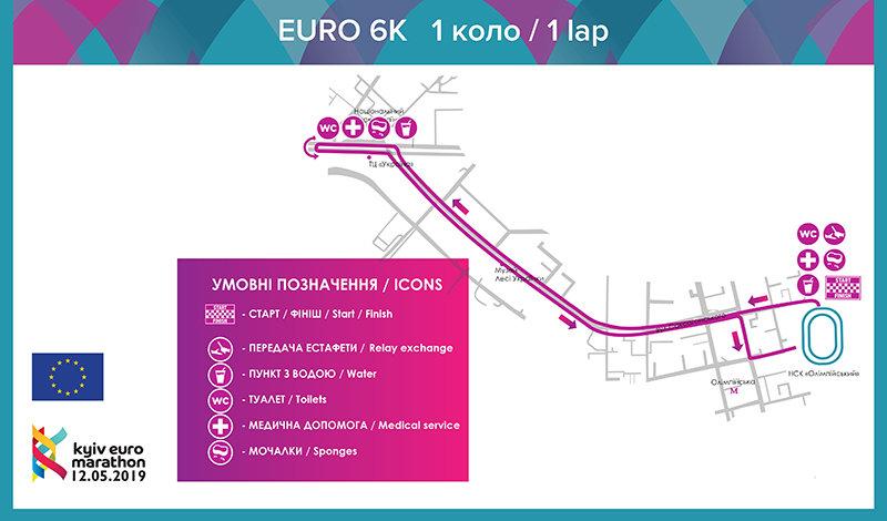 Карта EURO 6K