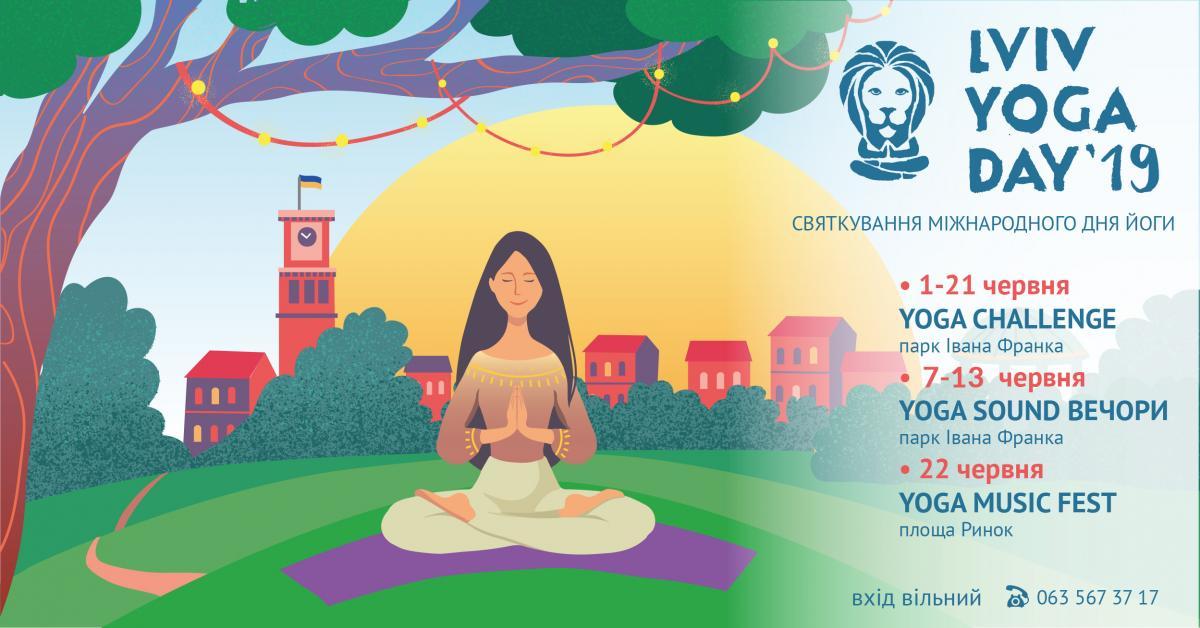 Yoga Sound Оpen Аir