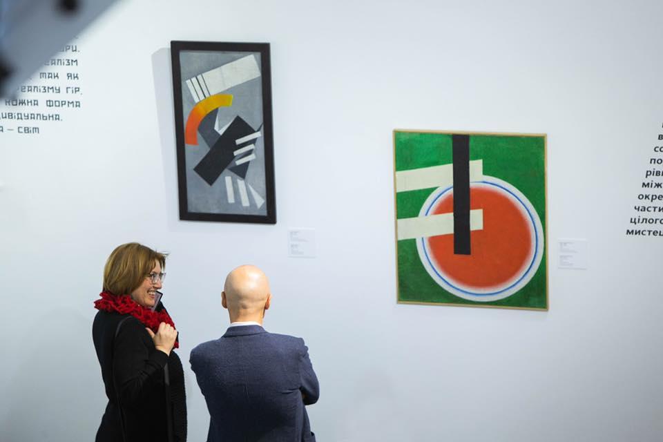 виставка сучасне мистецтво