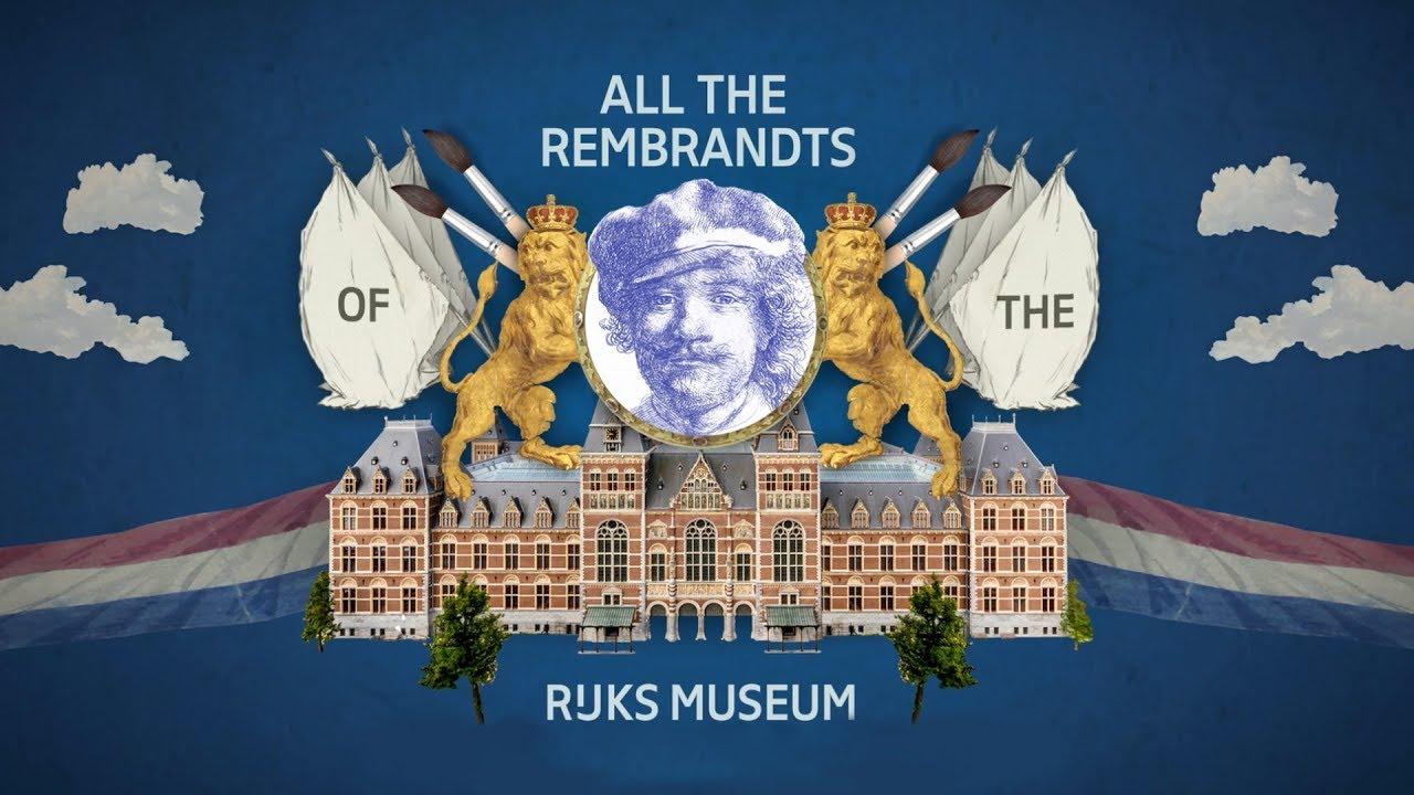 рембрандт амстердам нідерланди музей виставка