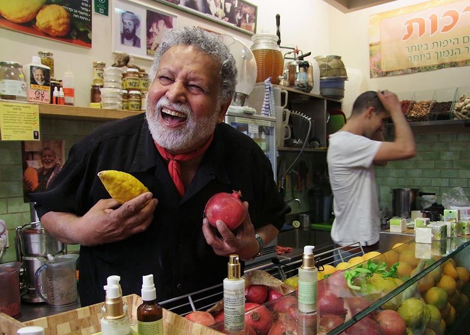 продавець фруктів